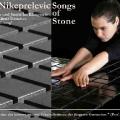 songs-of-stone